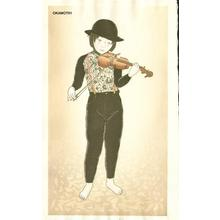 Okamoto Yoshimi: Autumn Pianissimo - Japanese Art Open Database