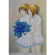 Okamoto Yoshimi: First Love 2 - Japanese Art Open Database