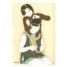 Okamoto Yoshimi: First Love 4 - Japanese Art Open Database