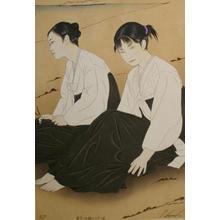 Okamoto Yoshimi: First Love 6 - Japanese Art Open Database
