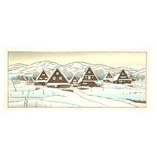 Okamoto Yoshimi: A village- snow — 雪の里 - Japanese Art Open Database