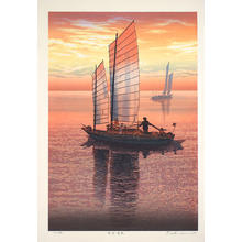 Okamoto Yoshimi: Favourable Sunset wind — 晩照順風 - Japanese Art Open Database