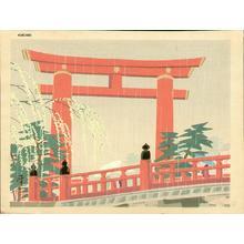Okumura Koichi: Heian Shrine - Spring - Japanese Art Open Database