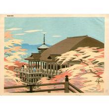 Okumura Koichi: Kiyomizu Temple - Autumn - Japanese Art Open Database