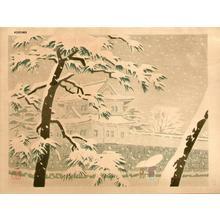 Okumura Koichi: Nijo Castle - Winter - Japanese Art Open Database