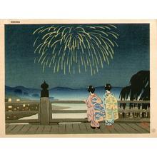 Okumura Koichi: Sanjo Bridge - Summer - Japanese Art Open Database