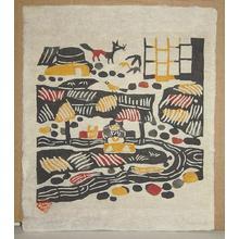 Okumura Koichi: Isomura Village - Japanese Art Open Database