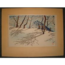 Okumura Koichi: Snow at Shiga Hights - Japanese Art Open Database