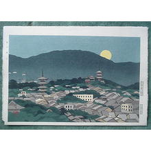 Okumura Koichi: a town as the moon is rising over the mountains - Japanese Art Open Database