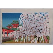 Okumura Koichi: Cherry Blossoms, Heian Shrine - Japanese Art Open Database