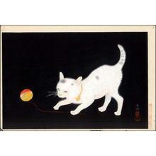 Koyo: Cat at play - Japanese Art Open Database