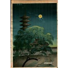 向陽: Gojunoto at night - Japanese Art Open Database