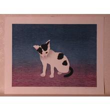 Onishi Yasuko: Agar-Agar Kiss- Kitten - Japanese Art Open Database