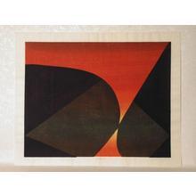 Onishi Yasuko: Light's Domain 8 — 光の領分 8 - Japanese Art Open Database