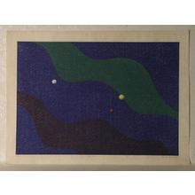 Onishi Yasuko: The Rain is stopping - Japanese Art Open Database