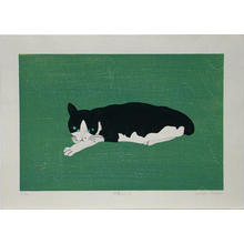 Onishi Yasuko: Unread- Cat - Japanese Art Open Database