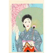 Onuma Chiyuki: April- Shade of Cherry Blossoms - Japanese Art Open Database