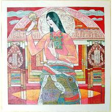 Ping Hao: The Door of Effulgence - Japanese Art Open Database