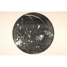 Rakusan Tsuchiya: Fan print- crab - Japanese Art Open Database