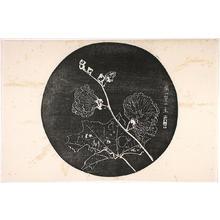 Rakusan Tsuchiya: Fan print- flowers 1 - Japanese Art Open Database