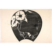 Rakusan Tsuchiya: Fan print- flowers 2 - Japanese Art Open Database