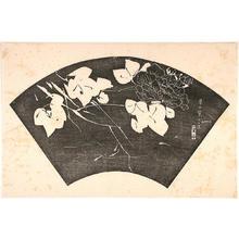 Rakusan Tsuchiya: Fan print- flowers 3 - Japanese Art Open Database