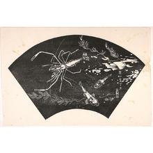 Rakusan Tsuchiya: Fan print- shrimp and fish - Japanese Art Open Database