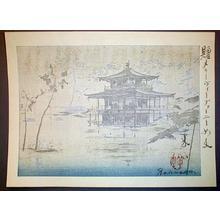 Rakusan Tsuchiya: Golden Pavillion in the mist - Japanese Art Open Database