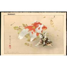 Rakusan Tsuchiya: Goldfish - Japanese Art Open Database