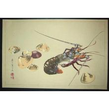 Rakusan Tsuchiya: Lobster - Japanese Art Open Database