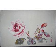 Rakusan Tsuchiya: Rose - Japanese Art Open Database