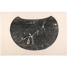 Rakusan Tsuchiya: uchiwa-e 1 - Japanese Art Open Database