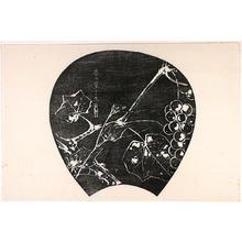 Rakusan Tsuchiya: uchiwa-e 2 - Japanese Art Open Database