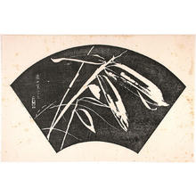 Rakusan Tsuchiya: uchiwa-e 3 - Japanese Art Open Database
