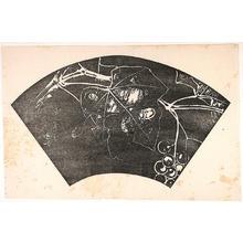 Rakusan Tsuchiya: uchiwa-e 5 - Japanese Art Open Database