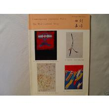 Red Lantern Shop: 1969 Autumn Catalog - Japanese Art Open Database