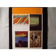 Red Lantern Shop: 1969 Winter Catalog - Japanese Art Open Database