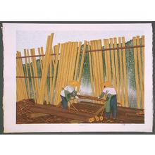 Rome Joshua: Cedar Lumbers - Japanese Art Open Database
