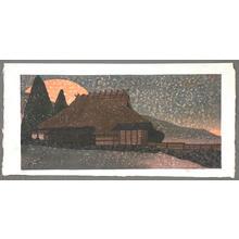 Rome Joshua: Harvest Moon - Japanese Art Open Database