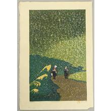 Rome Joshua: Picking Edible Wild Plants - Sansaitori - Japanese Art Open Database