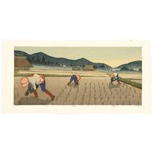 Rome Joshua: Planting - Japanese Art Open Database