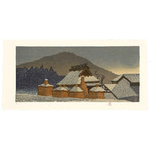 Rome Joshua: Village of Straw - Japanese Art Open Database