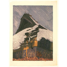 Rome Joshua: Winter Storm- Fuyu no Arashi - Japanese Art Open Database
