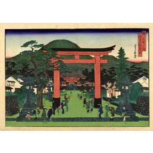 Sadanobu 1 Hasegawa: Fushimi Inari Shrine - Japanese Art Open Database