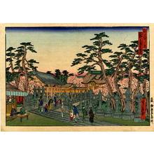 Sadanobu 1 Hasegawa: Kitano Tenman-gu Shrine - Japanese Art Open Database