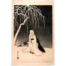 Sadanobu 3 Hasegawa: A dancing girl, maiko, in winter - Japanese Art Open Database