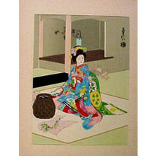 Sadanobu 3 Hasegawa: FLOWER ARRANGEMENT - Japanese Art Open Database