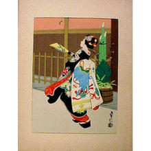 Sadanobu 3 Hasegawa: GIRL PLAYING HANETSUKI GAME - Japanese Art Open Database
