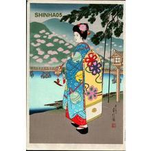 Sadanobu 3 Hasegawa: Maiko - Japanese Art Open Database