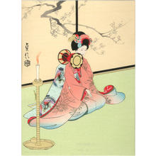 Sadanobu 3 Hasegawa: Maiko Girl playing Hand-Drum - Japanese Art Open Database